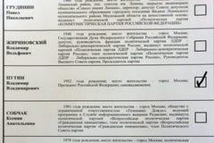 Η έννοια των εκλογών στη Ρωσία Η ψήφος εισιτηρίων για τις εκλογές του Προέδρου της Ρωσίας Στοκ φωτογραφίες με δικαίωμα ελεύθερης χρήσης