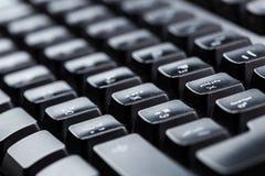 η έννοια υπολογιστών εισάγει το interrrogation που η βασική ερώτηση πληκτρολογίων αντικαθιστά κίτρινο Στοκ Εικόνα