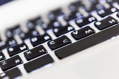 η έννοια υπολογιστών εισάγει το interrrogation που η βασική ερώτηση πληκτρολογίων αντικαθιστά κίτρινο Στοκ Εικόνες
