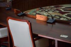 Η έδρα της Ιαπωνίας σε Nurimaru, θέση του APEC Στοκ φωτογραφίες με δικαίωμα ελεύθερης χρήσης