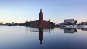 Η αίθουσα πόλεων, Στοκχόλμη φιλμ μικρού μήκους