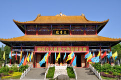 Ταοϊστικός ναός στοκ εικόνες με δικαίωμα ελεύθερης χρήσης
