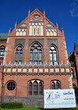 Η ακαδημία τέχνης της Λετονίας Στοκ εικόνα με δικαίωμα ελεύθερης χρήσης