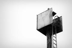Η ακτοφυλακή. στοκ φωτογραφίες με δικαίωμα ελεύθερης χρήσης