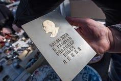 Η ανταλλαγή συναντιέται Στοκ φωτογραφία με δικαίωμα ελεύθερης χρήσης