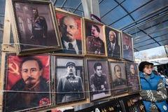 Η ανταλλαγή συναντιέται Στοκ εικόνες με δικαίωμα ελεύθερης χρήσης