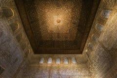 Η ανώτατη διακόσμηση του παλατιού Alhambra Ισπανία Nasrid Στοκ φωτογραφία με δικαίωμα ελεύθερης χρήσης