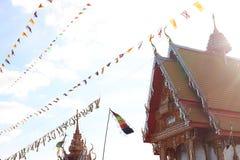Η αξία των ταϊλανδικών λαών 4 στοκ εικόνα