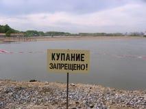 Η απαγόρευση του σημαδιού στην τράπεζα του λουσίματος ποταμών είναι απαγορευμένη πρόσβαση περιοριστών στο νερό στοκ φωτογραφίες με δικαίωμα ελεύθερης χρήσης