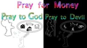 Η απεικόνιση προσεύχεται για το ΑΡΣΕΝΙΚΟ χρημάτων απεικόνιση αποθεμάτων