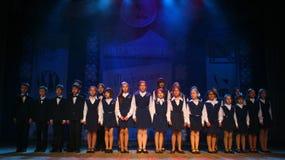 Η απόδοση των φωνητικών χορωδιών στο παλάτι του πολιτισμού Στοκ εικόνα με δικαίωμα ελεύθερης χρήσης