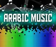Η αραβική μουσική παρουσιάζει τη Μέση Ανατολή και Αραβία διανυσματική απεικόνιση
