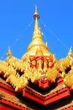 Η αρχαία παγόδα, Ταϊλάνδη Στοκ φωτογραφίες με δικαίωμα ελεύθερης χρήσης