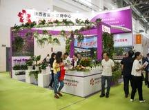 Η Ασία Κίνα, το Πεκίνο, το διεθνές κέντρο έκθεσης της Κίνας, η εσωτερική αίθουσα έκθεσης, το λουλούδι και ο κήπος παρουσιάζουν Στοκ Φωτογραφίες