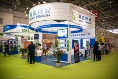 Η Ασία Κίνα, το Πεκίνο, το διεθνές κέντρο έκθεσης της Κίνας, η εσωτερική αίθουσα έκθεσης, το λουλούδι και ο κήπος παρουσιάζουν Στοκ φωτογραφία με δικαίωμα ελεύθερης χρήσης