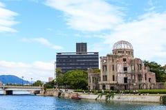 Η ατομική βόμβα dome1 Στοκ Φωτογραφίες