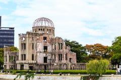 Η ατομική βόμβα dome1 Στοκ Εικόνα