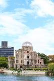 Η ατομική βόμβα dome1 Στοκ Φωτογραφία