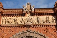 η αψίδα Βαρκελώνη de Ισπανία τόξων triomf θριαμβεύει Στοκ Εικόνα