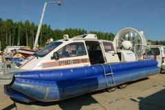 Η βάρκα στον αερόσακο Άρης-700 Στοκ φωτογραφίες με δικαίωμα ελεύθερης χρήσης