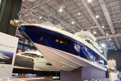 Η βάρκα του CNR Avrasya παρουσιάζει Στοκ Εικόνα
