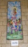 Η βασιλική Annunciation Στοκ εικόνα με δικαίωμα ελεύθερης χρήσης
