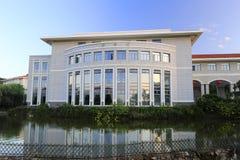 Η βιβλιοθήκη το ίδρυμα διοίκησης Στοκ εικόνες με δικαίωμα ελεύθερης χρήσης