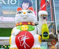 Η γάτα αγαλματώδης Στοκ Εικόνες