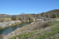 Η γέφυρα Pramortsa στην Κοζάνη, Ελλάδα στοκ φωτογραφίες με δικαίωμα ελεύθερης χρήσης