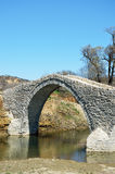 Η γέφυρα Pramortsa στην Κοζάνη, Ελλάδα στοκ φωτογραφία