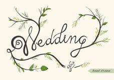 Η γαμήλια πρόσκληση, προσκαλεί το συρμένο χέρι στοιχείο αφισών καρτών με το φ Στοκ Εικόνα