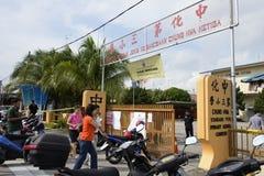 Η γενική εκλογή της 13ης Μαλαισίας το 2013 Στοκ Εικόνες