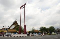 Η γιγαντιαίο ταλάντευση ή το Σάο Chingcha είναι μια θρησκευτική δομή σε Phra Nakhon Στοκ Εικόνες