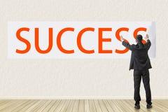 η γραφική παράσταση έννοιας επιχειρηματιών οδηγεί επιτυχία Στοκ Εικόνα