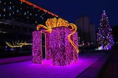 Η διάθεση Χριστουγέννων στο Μπλαγκόεβγκραντ παρουσιάζει και χριστουγεννιάτικο δέντρο στοκ φωτογραφία με δικαίωμα ελεύθερης χρήσης