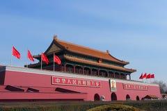 Η είσοδος πυλών Tiananmen στην απαγορευμένη πόλη στο Πεκίνο, Κίνα Στοκ φωτογραφία με δικαίωμα ελεύθερης χρήσης