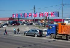Η είσοδος στην αγορά ` Severny ` αυτοκινήτων στην οδό antonov-Ovseenko στην πόλη Voronezh Στοκ εικόνα με δικαίωμα ελεύθερης χρήσης