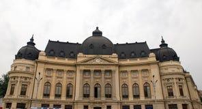 Η εθνική βιβλιοθήκη Στοκ φωτογραφίες με δικαίωμα ελεύθερης χρήσης