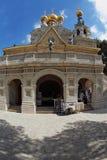 η εκκλησία καλύπτει χρυ&sigm Στοκ Φωτογραφίες