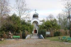 Η εκκλησία σε Rupite ST Petka Grandma Vanga μπροστά από την είσοδο στοκ φωτογραφίες με δικαίωμα ελεύθερης χρήσης