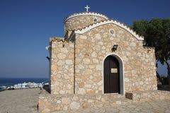 Η εκκλησία του προφήτη Elias σε Protaras, Κύπρος Στοκ φωτογραφία με δικαίωμα ελεύθερης χρήσης