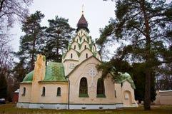 Η εκκλησία του στεναγμού της μητέρας του Θεού Στοκ εικόνες με δικαίωμα ελεύθερης χρήσης
