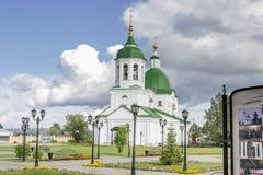 Η εκκλησία του ST Peter και Paul στοκ εικόνες