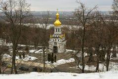 Η εκκλησία στην κλίση στο Κίεβο Στοκ Εικόνα