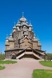 Η εκκλησία στο όνομα της άγιας παρθένας Στοκ φωτογραφία με δικαίωμα ελεύθερης χρήσης