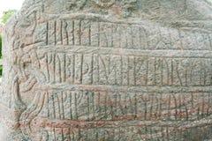 Η εκκλησία Jelling και των ρουνικών πετρών του στοκ φωτογραφίες με δικαίωμα ελεύθερης χρήσης