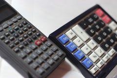 ηλεκτρονικό απομονωμένο απεικόνιση διανυσματικό λευκό υπολογιστών ανασκόπησης Ψηφιακή φωτογραφία υψηλής ανάλυσης ενός υπολογιστή Στοκ εικόνες με δικαίωμα ελεύθερης χρήσης