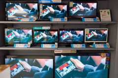 ηλεκτρονικό κατάστημα Στοκ Εικόνα