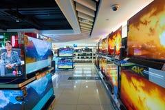 ηλεκτρονικό κατάστημα Στοκ Εικόνες