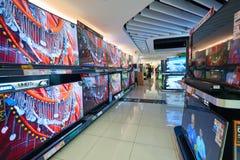 ηλεκτρονικό κατάστημα Στοκ Φωτογραφίες
